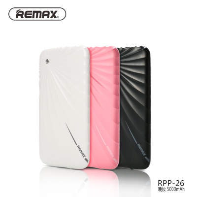 Внешний АКБ 5000 mAh Remax RPP-26 Gorgeous Series Original