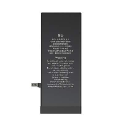 Аккумулятор для iPhone 7 Baseus ACCB-AIP7 1960 mAh Original
